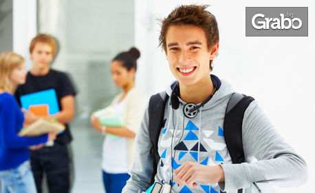 2 онлайн пробни изпита за ученик в 7 клас - по Математика и по Български език и литература