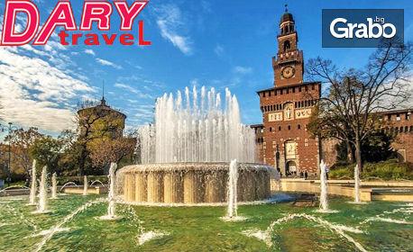 Романтична есен в Милано! 3 нощувки със закуски, плюс самолетен транспорт и възможност за езерата Гарда и Лугано