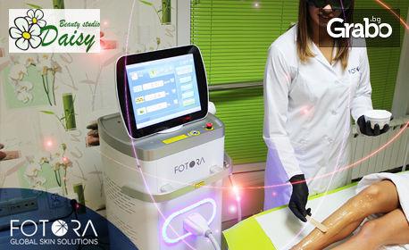 Лазерна епилация с Fotora Triple Laser - за жени и мъже