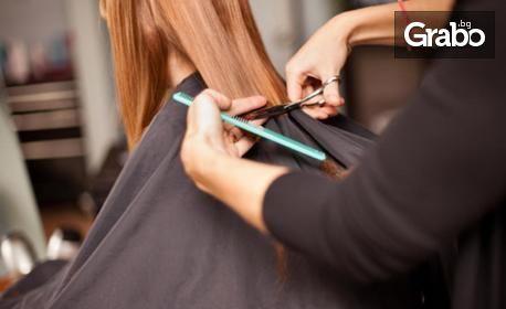 Подстригване на нацъфтели краища, боядисване на корени с разнасяне и сешоар