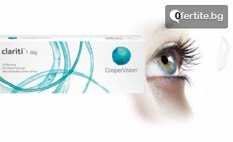 Комплект от 40 броя еднодневни контактни лещи Clariti 1 day, плюс спрей за очи NebuVis Blueberry и влючена доставка