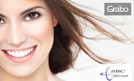 До 8 нюанса по-бели зъби! Избелване с LED лампа, почистване на зъбен
