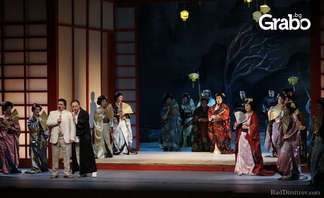 """Операта """"Мадам Бътерфлай"""" от Джакомо Пучини на 19 Април"""