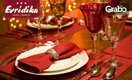 Приказна Коледа в Пампорово! 1 нощувка със закуска и вечеря