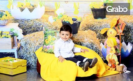 Великденско-пролетна семейна фотосесия с до 180 кадъра, плюс фотокнига с 10 страници
