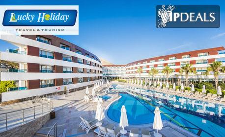 През Септември в Бодрум! 7 нощувки на база Ultra All Inclusive в Hotel Grand Park Bodrum 5*