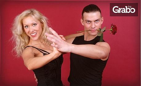 4 урока по латино танци - за 12лв