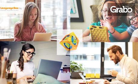 Онлайн курс по общ или бизнес английски език, с 3 или 12-месечен достъп