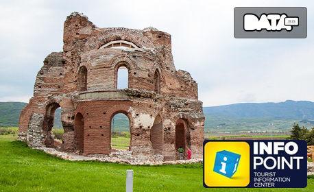 Екскурзия до Червената църква, Асенова крепост, Бачковски манастир и Потопената църква в язовир Жребчево на 13 Юли
