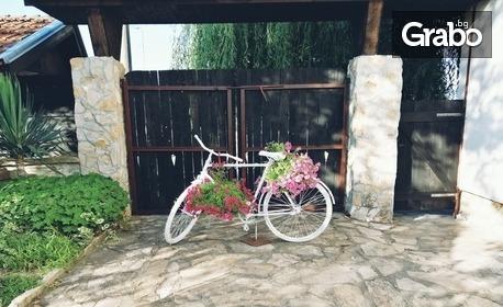 Почивка в полите на Сакар планина! Нощувка в къща за до 15 човека, плюс външен басейн, барбекю и лятна градина - в с. Срем