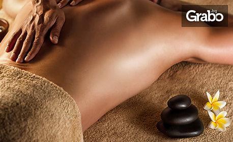 Релаксиращ или дълбокотъканен масаж - на гръб или на цяло тяло