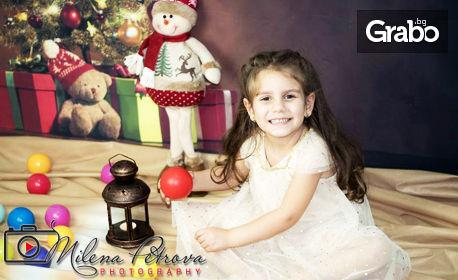 Коледна фотосесия в студио за дете или възрастен - с 15 или 25 обработени кадъра