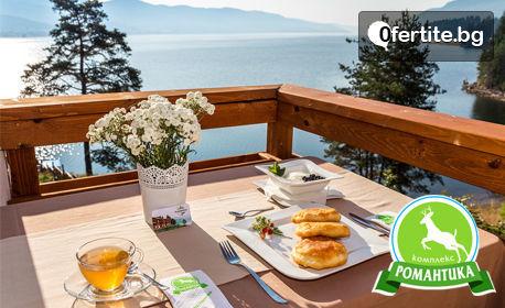 В Сърница през Януари! Нощувка със закуска за двама - без или със ползване на релакс зона