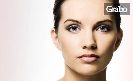Диамантено дермабразио на лице, RF лифтинг, биолифтинг на околоочен контур, кислородна мезотерапия, плюс подмладяващи серуми