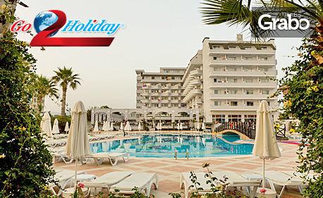 Лукс почивка в Анталия! 7 нощувки на база All Inclusive в хотел 5*, плюс самолетен транспорт