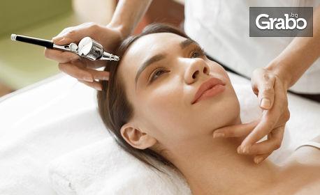 Кислородна мезотерапия на лице с ампула по избор, плюс серум с хиалурон, флуид с колаген и масаж