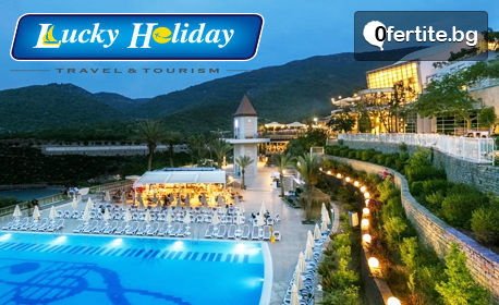 Ранни записвания за луксозна почивка край Бодрум! 7 нощувки на база Ultra All Inclusive в Duja Hotel*****