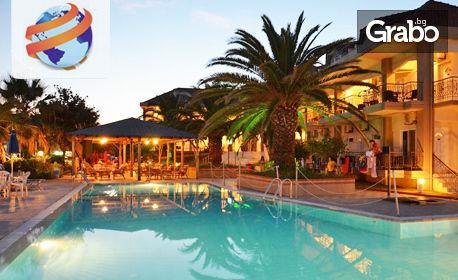 Почивка в Гърция през Септември! 7 нощувки със закуски и вечери в Хотел Rihios в Ставрос