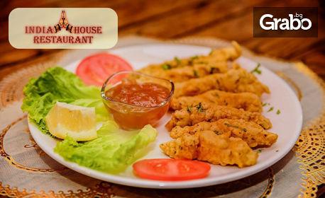 Парти вечер с индийска кухня и Боливуд танци! Куверт с неограничена консумация на бюфет маса - на 29 Юли