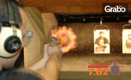 100 изстрела с автомат, или 60 изстрела с автомат и 25 с пистолет