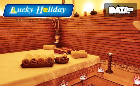 Петзвездна почивка в Кушадасъ! 7 нощувки на база 24 часа Ultra All Inclusive в Хотел Sealight Resort*****