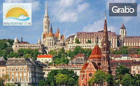 Екскурзия до Будапеща и Виена! 3 нощувки със закуски, транспорт и възможност за Братислава