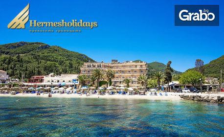 изображение за оферта Лято на остров Корфу! 4 нощувки със закуски в хотел на плажа, плюс самолетен билет, от Хермес Холидейс
