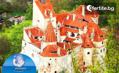 Екскурзия до Букурещ и Синая през Априлската ваканция! 2 нощувки със закуски, плюс транспорт и посещение на замъка Пелеш