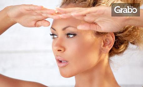 RF лифтинг на лице и околоочен контур, плюс фотодинамична терапия с лазерна LED маска