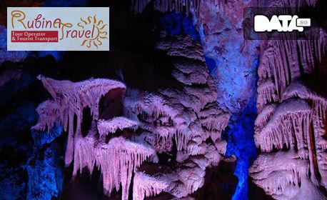 До Белоградчишките скали, Враца, Черепишки манастир и пещерите Леденика, Венеца и Съева дупка! 2 нощувки, закуски и транспорт