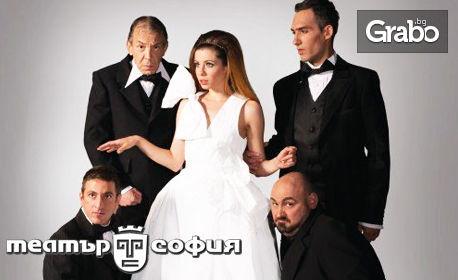 """Гледайте спектакъла """"Женитба"""" от Гогол - на 13 Юни"""