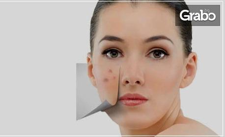 Почистване на лице с ултразвук или дълбоко комбинирано, плюс хидратация, освежаване, лифтинг - без или със биолифтинг на околоочен контур