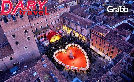 В Италия за Свети Валентин и Карнавала във Венеция! 2 нощувки със закуски, плюс транспорт