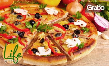 Голяма пица и десерт, или салата и основно ястие, по избор