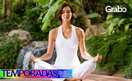 5 посещения на Хата йога за начинаещи
