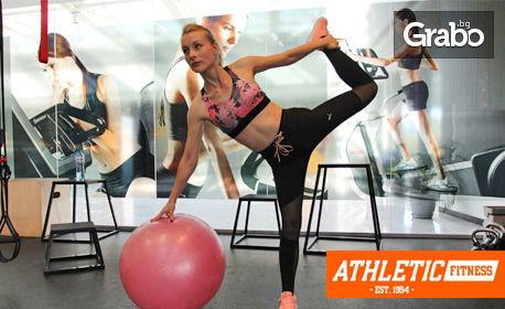Групова тренировка и ползване на фитнес и сауна или седмична карта с неограничен брой посещения на фитнес и сауна