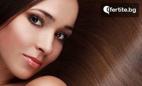 Боядисване на коса с професионална боя K-time Italy, плюс специална подхранваща грижа за след боядисване