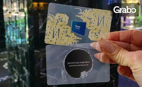 PVC пластика за дигитално прехвърляне на контакти