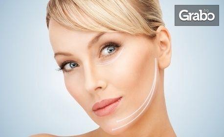 Компютърна диагностика на лице и ултразвуково или класическо почистване, иглена мезотерапия или ламиниране на вежди
