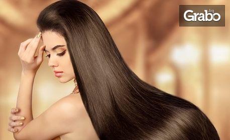 Терапия за коса с млечен серум с Pro-Keratin технология и оформяне с преса на пара - без или със подстригване
