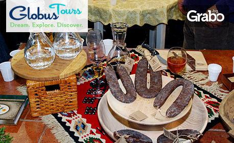 Посети сръбския фестивал