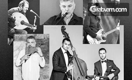 """Джаз фестивалът """"Жълтите павета"""" - на 13 или 14 Октомври"""