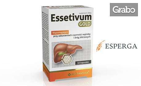 За регенерация на черния дроб! Хранителна добавка Essetivum Gold - 50 капсули