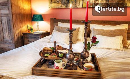 До края на Март край Троян! 2 нощувки със закуски и вечери, плюс ползване на новата релакс зона - в с. Орешак