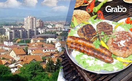 Цвърчаща еднодневна екскурзия за фестивала на сръбската скара в Сърбия