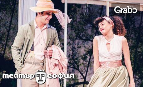 """Две комедии в една постановка! """"Олд Сейбрук и Последният страстен любовник"""" -..."""