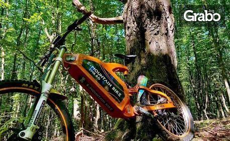Велоразходка в природен парк Витоша с наем на електрическо колело, каска и водач