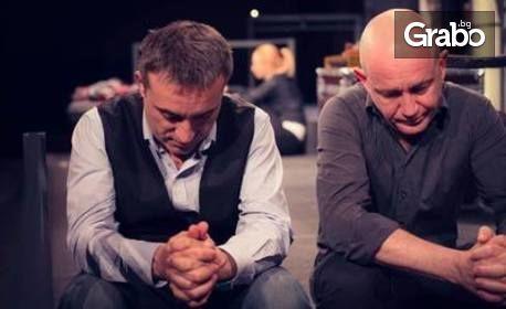 """Христо Шопов в постановката """"Човек от земята"""" - на 4 Октомври"""