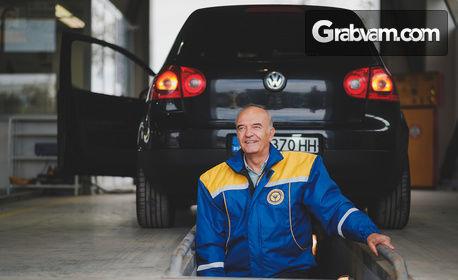 Годишен технически преглед на лек автомобил или ван - в Люлин