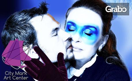 """Музикално-поетичният спектакъл """"Усещане за любов"""" на 12 Ноември"""